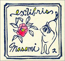 exlibris Masami