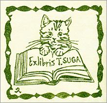 Exlibris T.SUGA
